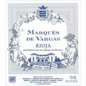 Cata Histórica: Marqués de Vargas: tradición y modernidad a través de la madera.