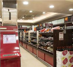Una de las mejores centrales de compra del sector de distribución de vinos y licores.